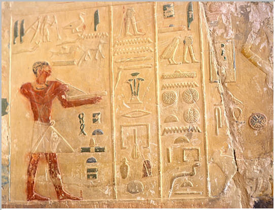 mastaba de PTAHOTEP Ptahotep%20scribe_640